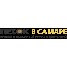 «Песок в Самаре»  город Самара — прайс-лист и отзывы о компании